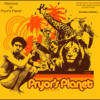 Pryor's Planet avatar